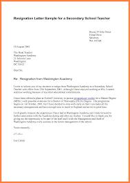 letter of resignation   seangarrette cosample teacher resignation letter letter   letter of resignation