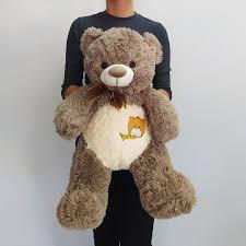 """<b>Мягкая игрушка</b> """" <b>Медведь</b>"""""""