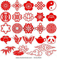 china decor chinese decorative icons stock vector  shutterstock
