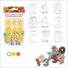<b>Набор форм для печенья</b> Знаменательные Даты 9 циф ...