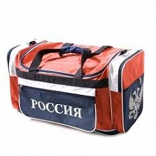 Спортивные <b>сумки</b> купить в Ростове-на-Дону в интернет магазине