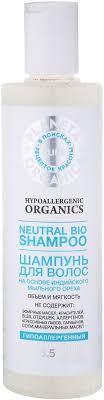"""Planeta Organica <b>Шампунь для волос Pure</b> """"Объем и мягкость ..."""