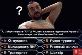 Суд продолжил рассмотрение дела российских спецназовцев Ерофеева и Александрова - Цензор.НЕТ 1513