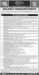 treasurer deputy director job in institute of fashion treasurer deputy director job in institute of fashion design assistant manager it