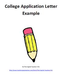 Application Letter For Teacher Job For Fresher Best Photos of For Elementary Teaching Position Cover Letter       cover letter for