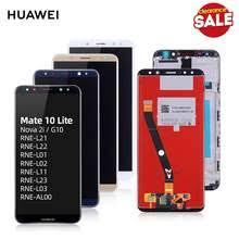 Huawei Nova <b>Lcd</b>