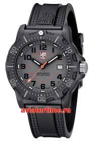 Швейцарские наручные <b>мужские часы LUMINOX</b> XL.8802 ...