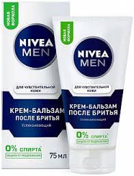 <b>Нивея</b> мен <b>крем</b>-<b>бальзам после бритья</b> для чувствительной кожи ...