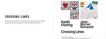 Crossing Lines - Официальный интернет-магазин UNIQLO в ...