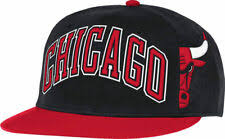 Мужской вентилятор nba chicago bulls кепка, шапки - огромный ...