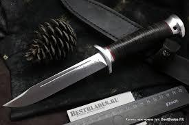 Купить <b>Нож Разведчик</b> (алюминий, кожа, <b>сталь 95х18</b>) + подарок ...