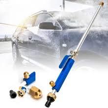 <b>car wash tool</b>