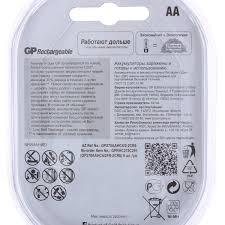 <b>Аккумулятор</b> GP Ni-Mh 270 <b>AA</b> HC 4/2, 6 шт. в Москве – купить по ...