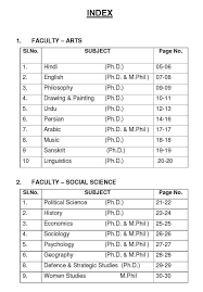 BU Bhopal PHD Course Work syllabus StudyChaCha