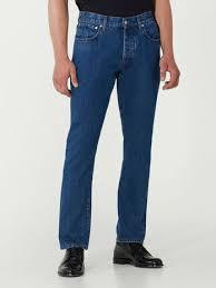 <b>Men's jeans</b> | <b>Trussardi</b> ®