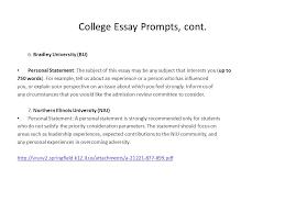 personal essay primer senior colloquium ms  briney  amp  mr  hayes    college essay prompts  cont    bradley university  bu  personal statement