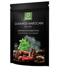 Кофейный аргановый <b>скраб для тела</b> ARGANOIL <b>Gommage</b> ...