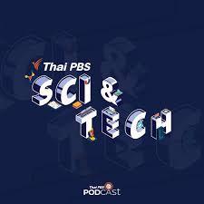Sci & Tech