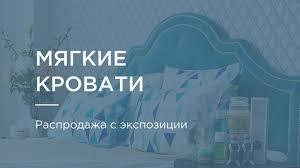 Товары Азбука сна_кровати | матрасы | аксессуары – 48 товаров ...