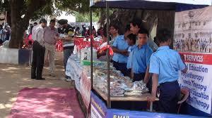 vocational training anuraag vocational training