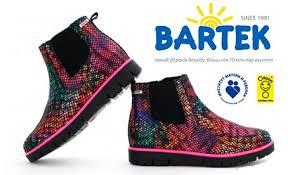 ᐈ Купить детскую обувь <b>БАРТЕК</b> / <b>BARTEK</b> по низкой цене с ...