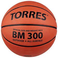 Купить <b>Баскетбольный мяч</b> TORRES B00015, р. 5 в Минске с ...