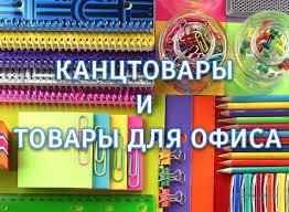 <b>Офисная бумага Svetocopy</b> A3, <b>A4</b> - СервисПринт