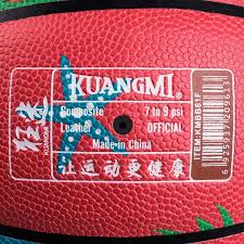 <b>Kuangmi New Four Seasons</b> Basketball Outdoor Indoor Game Size ...
