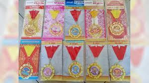 Свадебная <b>медаль подарочная</b> на юбилей купить в Красноярске ...