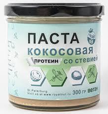 <b>ROYAL NUT Кокосовая паста</b> с повышенным содержанием белка ...