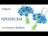 511 Best Подарки images in 2020 | Clay crafts, Polymer clay crafts ...