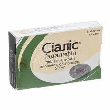 <b>Сиалис</b> таблетки покрытые оболочкой <b>20 мг 4</b> штуки купить в ...