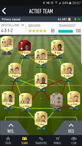 use fitness squad or build 1 good team fifa forums first team