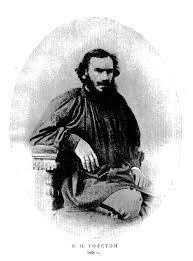 Лев Николаевич Толстой. Война и мир (1873)