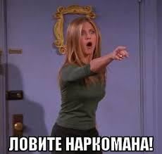 """Создатели """"теневой"""" экономики Януковича создали """"теневое"""" правительство - Цензор.НЕТ 8690"""