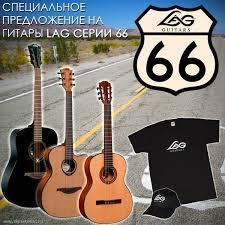 <b>Классические гитары LAG</b> Occitania