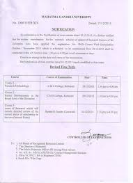mg university ph d course work examination 2015 revised