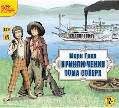 <b>Приключения Тома Сойера</b> by Твен М. - Audiobooks on Google Play
