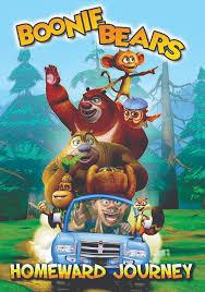 Boonie Bears: Homeward Journey (2013)