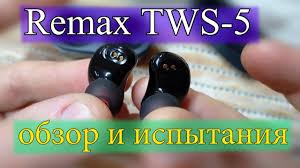 <b>Remax TWS</b>-<b>5</b> обзор - YouTube