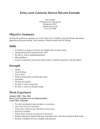 cover letter objective for resume examples entry level resume cover letter entry level resume examples customer service entry example yuki amamiobjective for resume examples entry