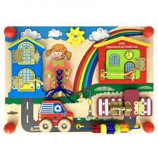 <b>Деревянная игрушка Alatoys Бизиборд</b> Солнечный день ...