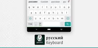 <b>Russian Keyboard</b> with English letters - Apps on Google Play