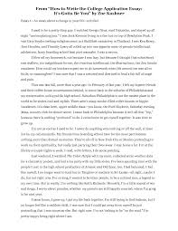 example essay about yourself a descriptive essay about yourself a descriptive essay about yourself essaygallery of example an essay about yourself autobiography