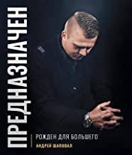 2 Stars & Up - Religion / Russian: Kindle Store - Amazon.com