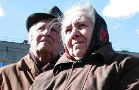 Схема розрахунку пенсій в Україні або політика замість математики