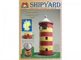 <b>Сборная картонная модель</b> Shipyard маяк Pilsumer Lighthouse ...