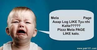 Bollywood Celebrity Boudir Bacha Ke Dudh Khaoa Barackoli Com Bidhoba Boudi Ke Choda 997 X 1600 ... - baby_request_kksdk_Pak101(dot)com