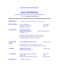 high school resume template academic resume sample high school sample resume for high school student no experience 2 high school student resume template pdf