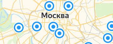 «<b>Шимпанзе</b>» — Результаты поиска — Яндекс.Маркет